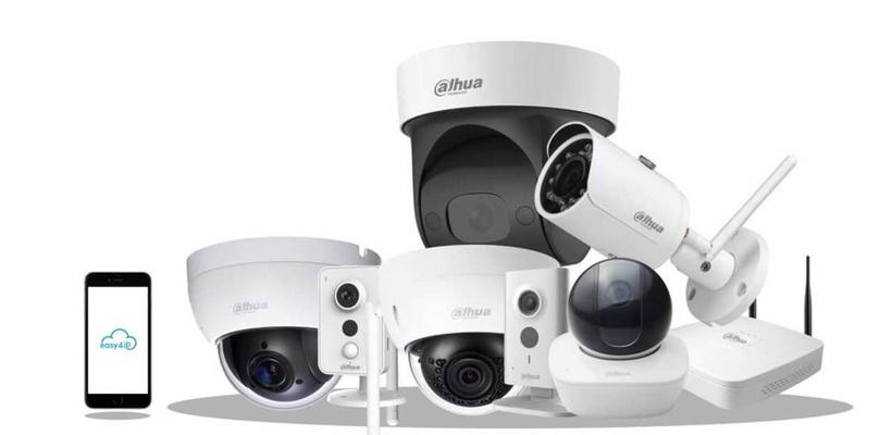 berthelon-alarmes-videosurveillance-et-videoprotection